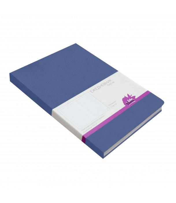 Ежедневник недатированный, синий «Шарм» Адъютант